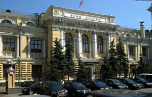 russia-central-bank