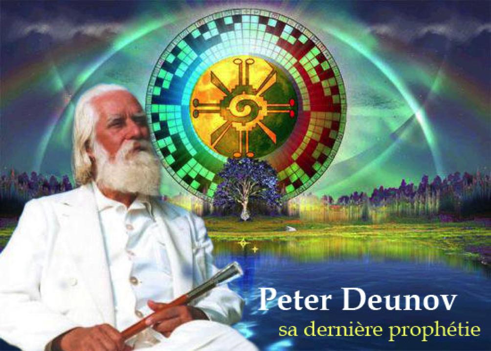 Deunov 1