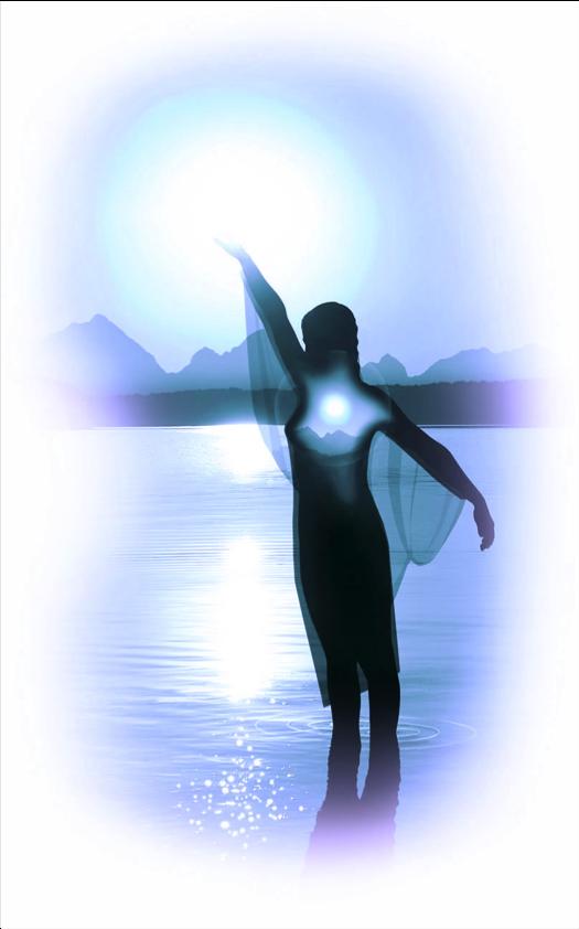 Inneres Hologramm 2