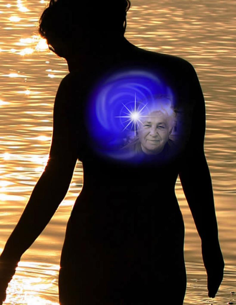 Inneres Hologramm 5