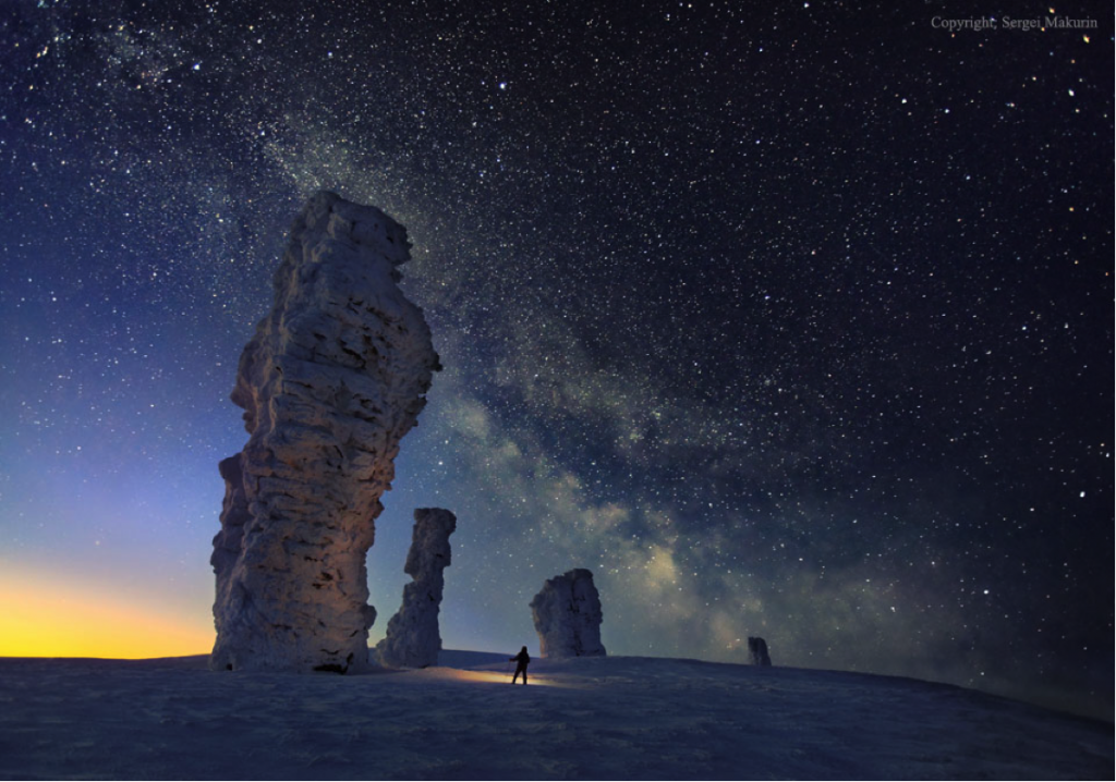 Galaxis 12