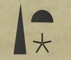 """Die Hieroglyphe, die Sirius repräsentiert, enthält drei Elemente: einen """"phallischen"""" Obelisken (der Osiris repräsentiert), eine """"Gebärmutter ähnliche"""" Kuppel (die Isis repräsentiert) und einen Stern (der Horus repräsentiert)."""